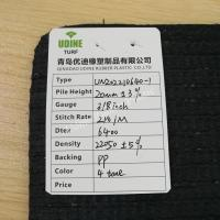 20mm Fake Grass Professional Manufacturer and Distributor
